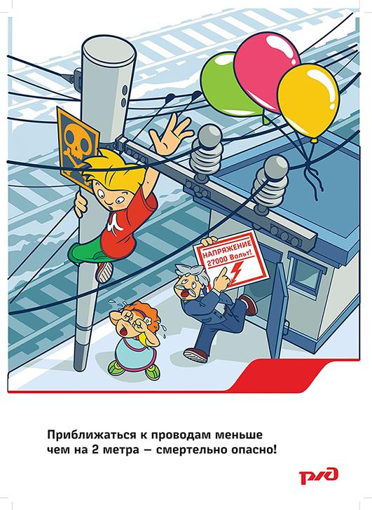 Плакат 5_page-0001