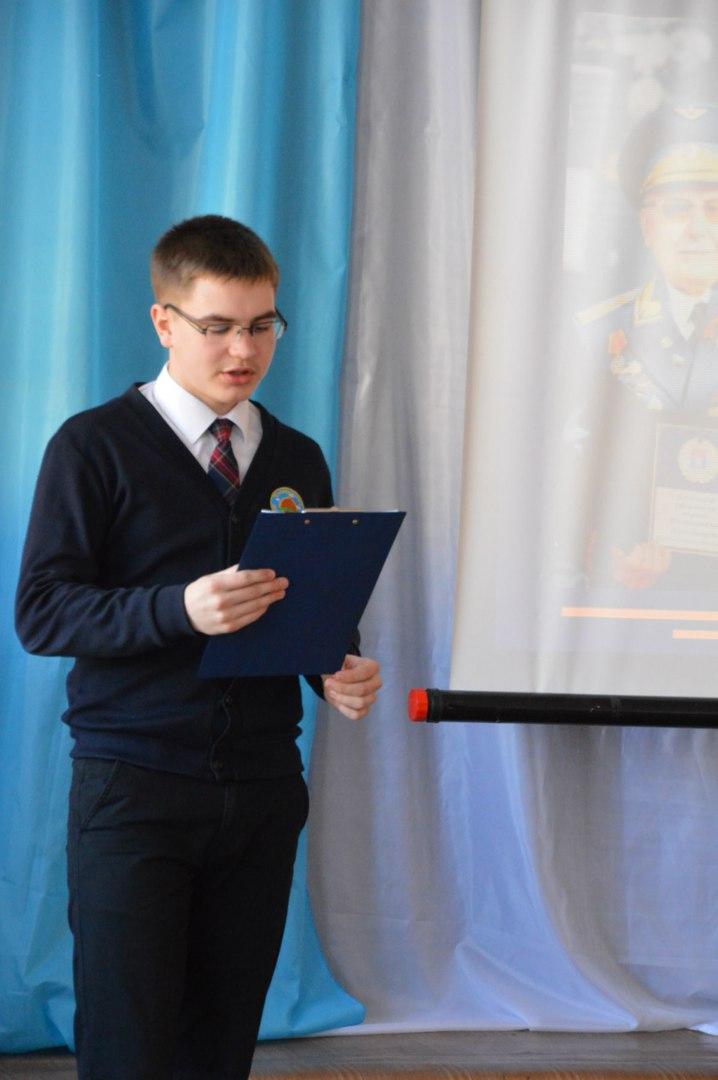 «Себя Отчизне посвятил» Генерал-лейтенант Александров