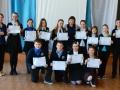 Все учащиеся получили именные сертификаты