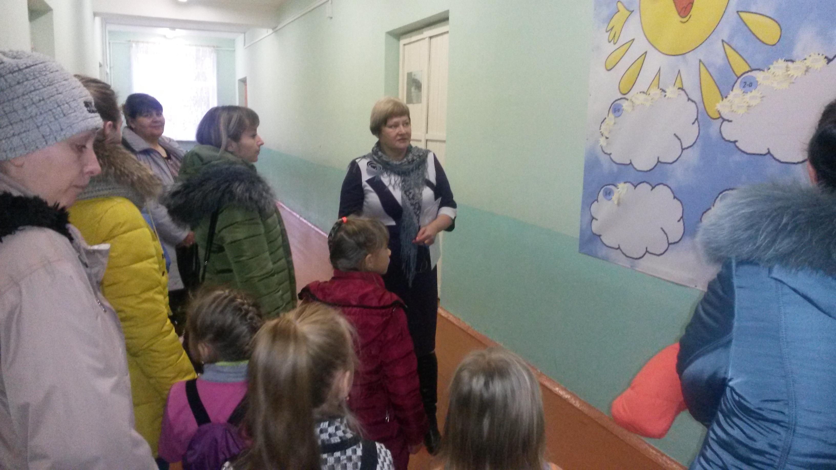 Стена звезд в Кикеринской школе