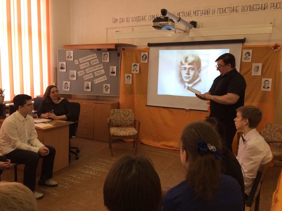 Литературная гостиная в Кикеринской школе. Апрель 2017