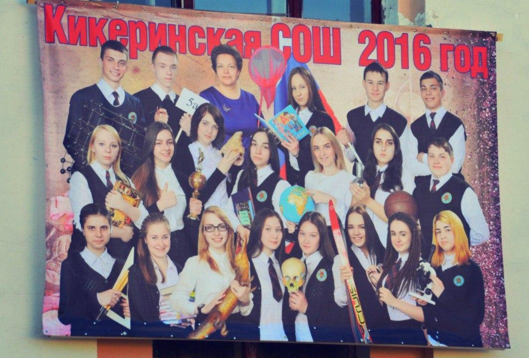 Выпуск 2016
