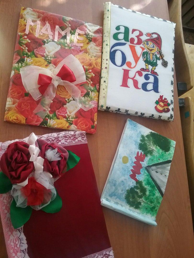 Проекты учащихся Кикеринской СОШ