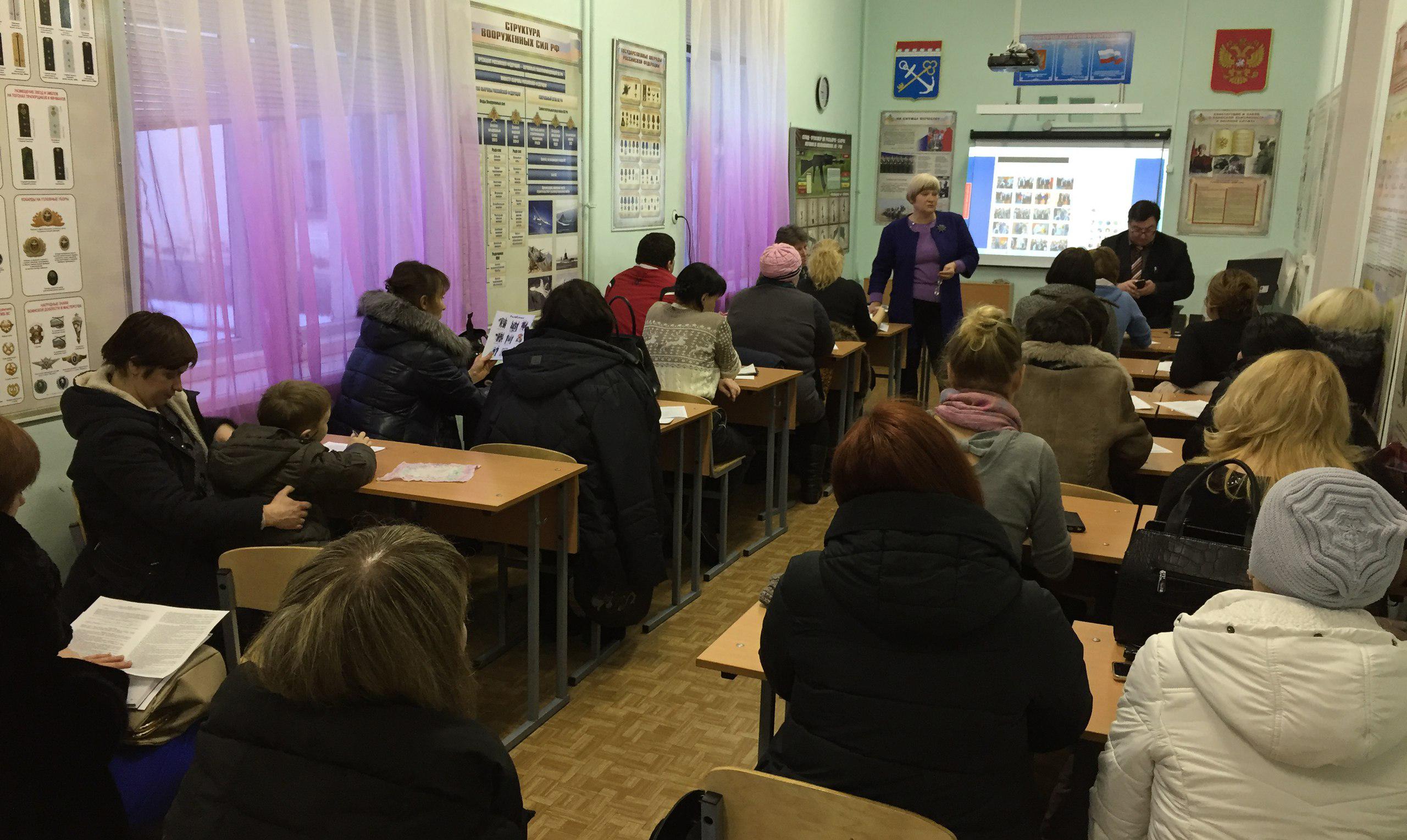 Встреча с  родителями будущих первоклассников в Кикеринской школе