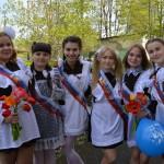 Выпуск 2015 - 73