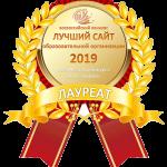 Электронный логотип лауреат