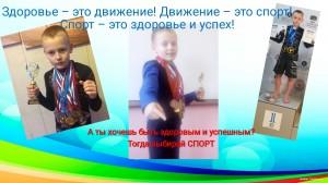 Оглоблин Вадим фотоколлаж