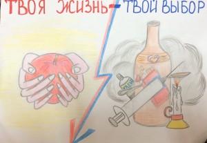 Трейман Кирилл Рисунок