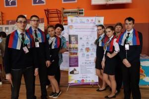 Финал-Всероссийского-конкурса-ученического-самоуправления-2017