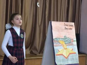 Конкурс-стихов-о-войне-в-Кикеринской-школе